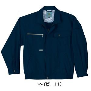 193 長袖ブルゾン ネイビー  M〜4L (SOWA)|mocchi