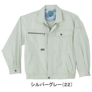 193 長袖ブルゾン シルバーグレー   M〜4L       (SOWA)|mocchi