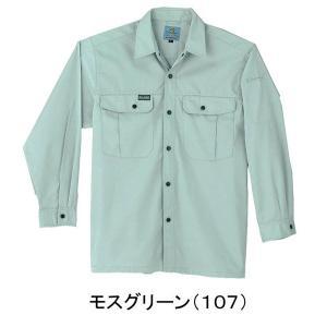 195 長袖シャツ モスグリーン  M〜4L (SOWA)|mocchi