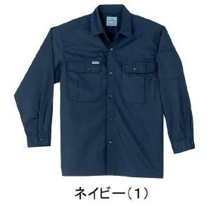 195 長袖シャツ ネイビー  M〜4L (SOWA)|mocchi