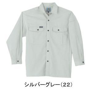 195 長袖シャツ シルバーグレー  M〜4L (SOWA)|mocchi