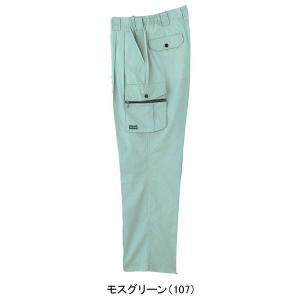 198 ベトナムズボン (2タック) モスグリーン      S〜4L (SOWA)|mocchi