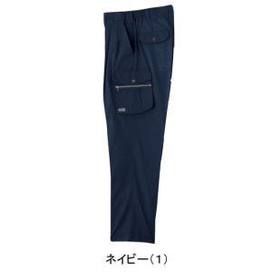 198 ベトナムズボン (2タック) ネイビー  S〜4L (SOWA)|mocchi