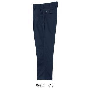 199 スラックス (2タック) ネイビー  73〜110   (SOWA)|mocchi