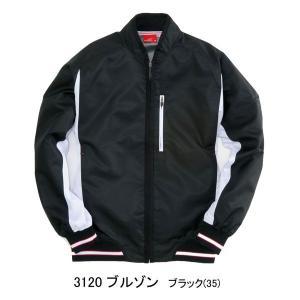 ブルゾン 3120 ブラック (全4色) SS〜4L       ユニセックス仕様  (BURTLE バートル) mocchi