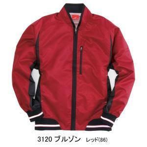 ブルゾン 3120 レッド (全4色) SS〜4L         ユニセックス仕様  (BURTLE バートル) mocchi
