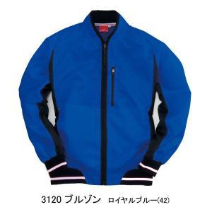 ブルゾン 3120 ロイヤルブルー (全4色) SS〜4L     ユニセックス仕様  (BURTLE バートル) mocchi