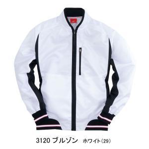 ブルゾン 3120 ホワイト (全4色) SS〜4L       ユニセックス仕様  (BURTLE バートル) mocchi