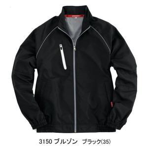 ブルゾン 3150 ブラック (全6色) SS〜4L      ユニセックス仕様  (BURTLE バートル)