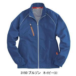 ブルゾン 3150 ネイビー (全6色) SS〜4L       ユニセックス仕様  (BURTLE バートル)|mocchi