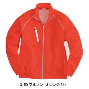 ブルゾン 3150 オレンジ (全6色) SS〜4L  ユニセックス仕様  (BURTLE バートル)|mocchi