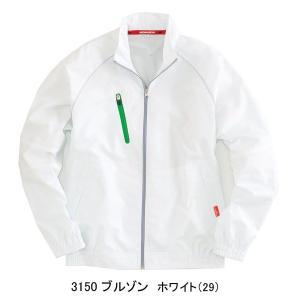 ブルゾン 3150 ホワイト (全6色) SS〜4L  ユニセックス仕様  (BURTLE バートル)|mocchi