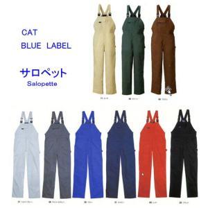 サロペット 607 BLUE CAT S〜3L mocchi