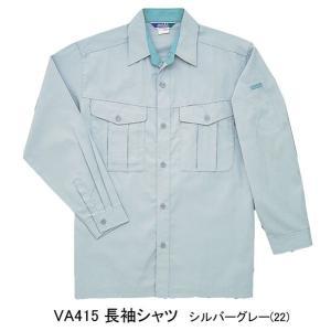 VA415 長袖シャツ シルバーグレー 3L 全5色     (SOWA 桑和)|mocchi