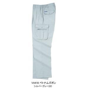 VA418 ベトナムズボン (カーゴパンツ) シルバーグレー   3L 全5色 (SOWA 桑和)|mocchi