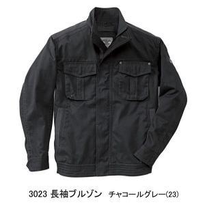 3023 長袖ブルゾン チャコールグレー M〜4L (桑和 SOWA)|mocchi