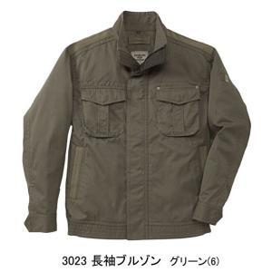 3023 長袖ブルゾン グリーン M〜4L (桑和 SOWA)|mocchi
