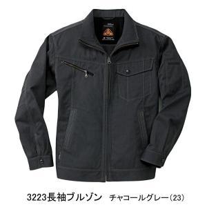 3223 長袖ブルゾン チャコールグレー S〜4L (桑和 SOWA)|mocchi