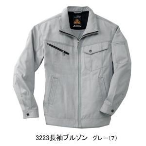 3223 長袖ブルゾン グレー S〜4L (桑和 SOWA)|mocchi