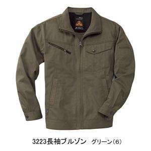 3223 長袖ブルゾン グリーン S〜4L (桑和 SOWA)|mocchi