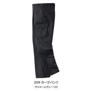 3228 ワンタック カーゴパンツ(ベトナム) チャコールグレー  70〜120 (桑和 SOWA) |mocchi