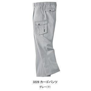 3228 ワンタック カーゴパンツ(ベトナム) グレー    70〜120 (桑和 SOWA) |mocchi