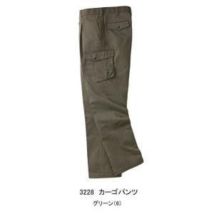 3228 ワンタック カーゴパンツ(ベトナム) グリーン   70〜120 (桑和 SOWA) |mocchi
