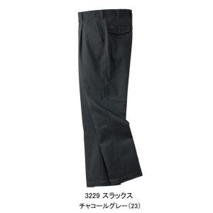 3229 ワンタック スラックス(ズボン) チャコールグレー 70〜120 (桑和 SOWA) |mocchi