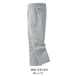 3229 ワンタック スラックス(ズボン) グレー 70〜   120 (桑和 SOWA) |mocchi