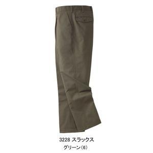 3229 ワンタック スラックス(ズボン) グリーン   70〜120 (桑和 SOWA) |mocchi