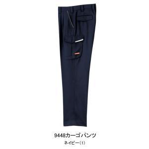 9448 ツータック カーゴパンツ ネイビー 70〜120 (桑和 SOWA)|mocchi