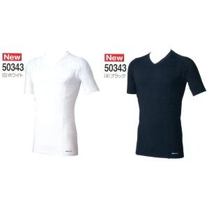 50343 半袖サポート コンプレッション Vネックシャツ SS,S 全2色 (桑和 SOWA)|mocchi