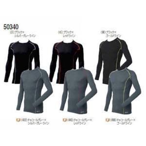 50340 長袖サポート クルーネックシャツ コンプレッション SS〜L (桑和 SOWA)|mocchi