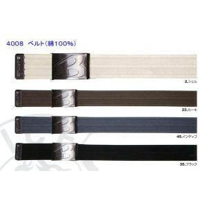4008 ベルト (BURTLE) 全4色|mocchi