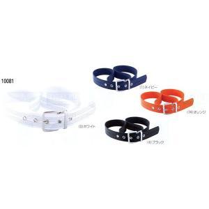 10081 反射糸入りワンピンベルト 全4色 (桑和 SOWA)|mocchi