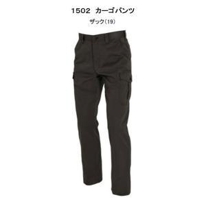 1502 カーゴパンツ  ザック 秋冬物 S〜4L (BURTLE バートル)|mocchi