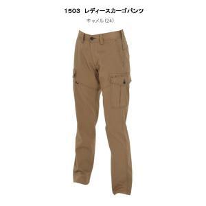 1509 レディースカーゴパンツ  キャメル 秋冬物 S〜LL (BURTLE バートル)|mocchi