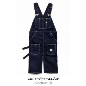 Lee オーバーオールエプロン LCK79001 インディゴネイビー ユニセックス レディースにも S〜L(全3色)|mocchi