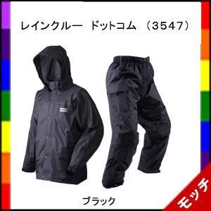 レインクルー ドットコム SS〜5L  ブラック 3542 (川西工業)|mocchi