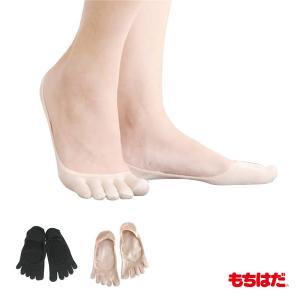絹 冷え取り 保湿 靴下 くつ下 くつした パンプスイン 五本指ソックス 浅履き パンプス用 日本製...