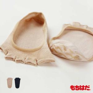 絹 冷え取り 五本指 靴下 フットカバー 日本製 国産 / KOBES シルク5本指 パンプスイン ...