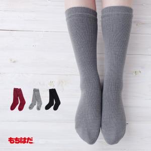 レディース 冷え対策 踵 フットケア ロング丈 暖かい 遠赤外線 日本製 国産 / スベスベかかとに 保湿ケア靴下 ラブヒール ハイソックス 女性用 メール便可の画像