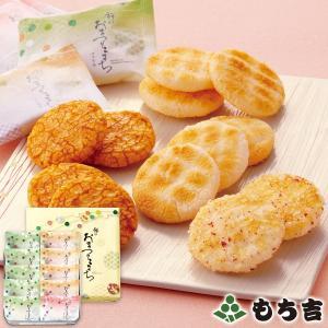 餅のおまつりこまち 八分缶|mochikichi