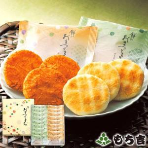 餅のおまつりこまち 化粧箱|mochikichi