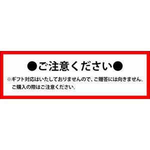 (※期日指定3月15日までお届け可)お味見セッ...の詳細画像4