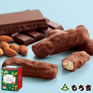 (※期日指定12月29日までお届け可)ちょこあられミルクチョコ クリスマス化粧箱