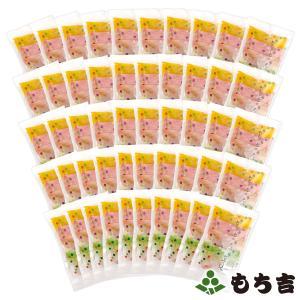 餅のおまつりこまち お味見セット 50パックまとめ買いセット|mochikichi