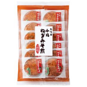 (※期日指定9月30日まで)小丸 ねぎみそ煎|mochikichi|02
