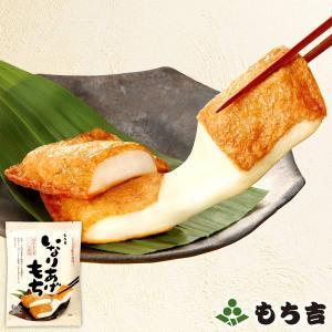 いなりあげもち 1袋(プレーン味)|mochikichi