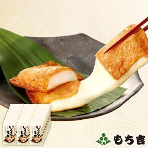 【送料無料】【通販限定】いなりあげもち おまとめセット(15袋)|mochikichi